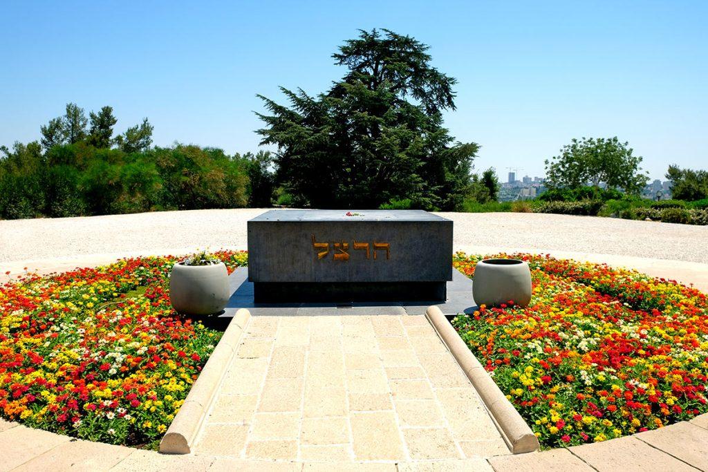 Holocaust Museum Tour Herzl Tomb