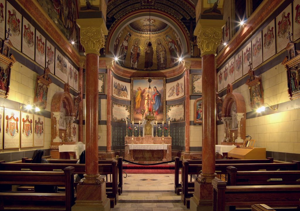 Austrian Hospice to the Holy Family