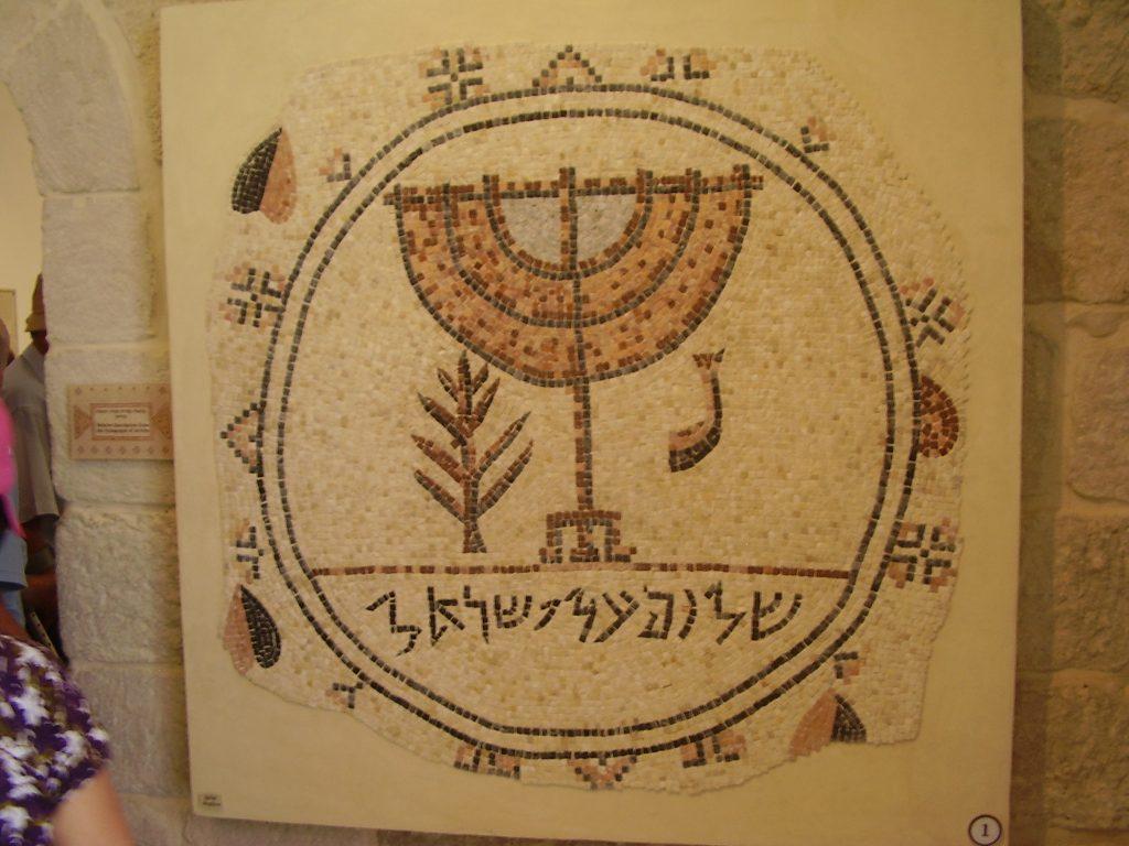 Jericho synagogue