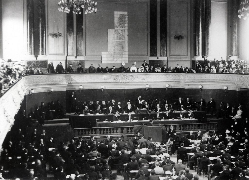 Theodor Herzl Addressing the First or Second Zionist Congress in Basel Switzerland in 1897