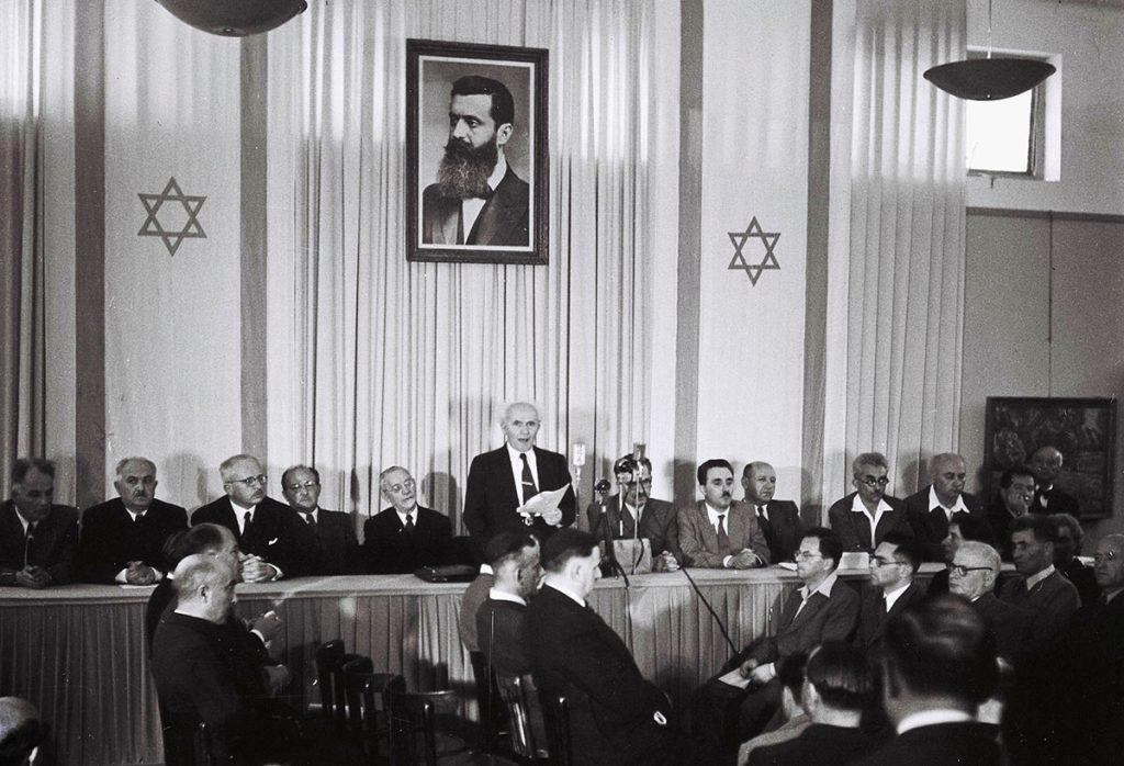 Tel Aviv Old Jaffa Tour David Ben Gurion Declare the State of Israel