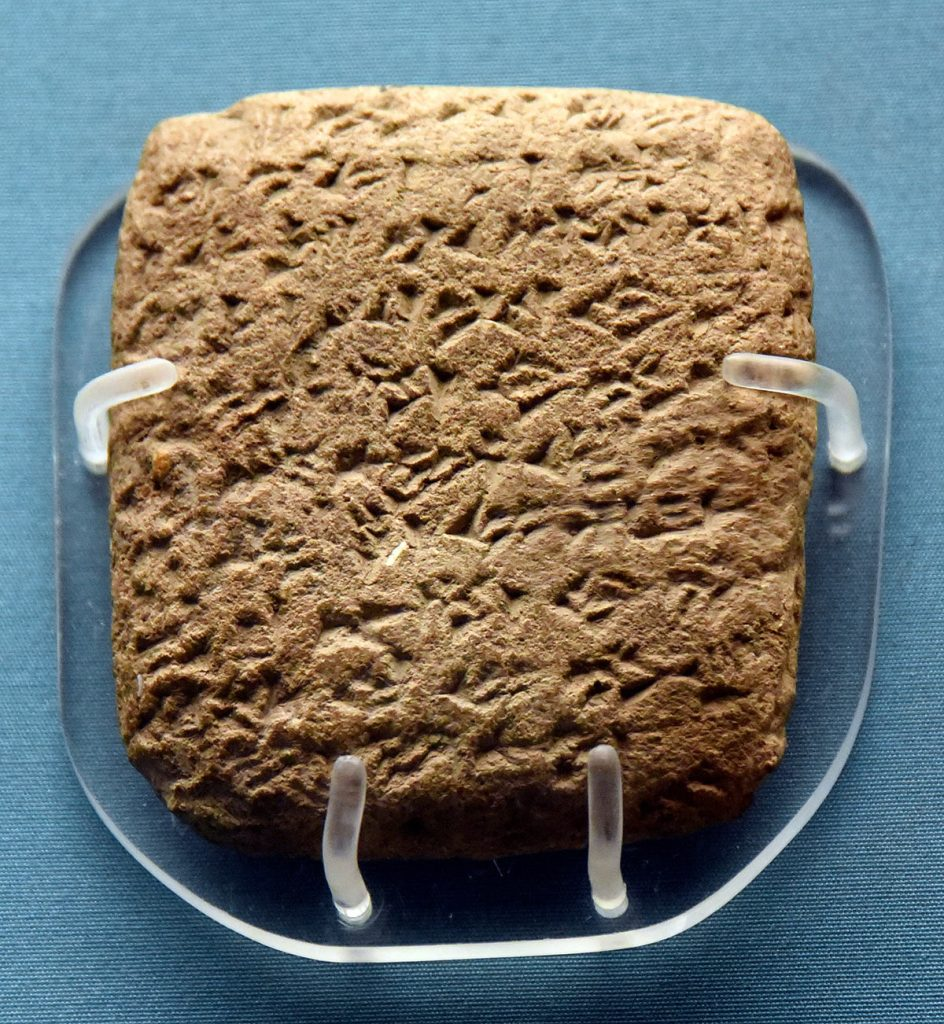 Tel-Lechish-Amarna-Letter