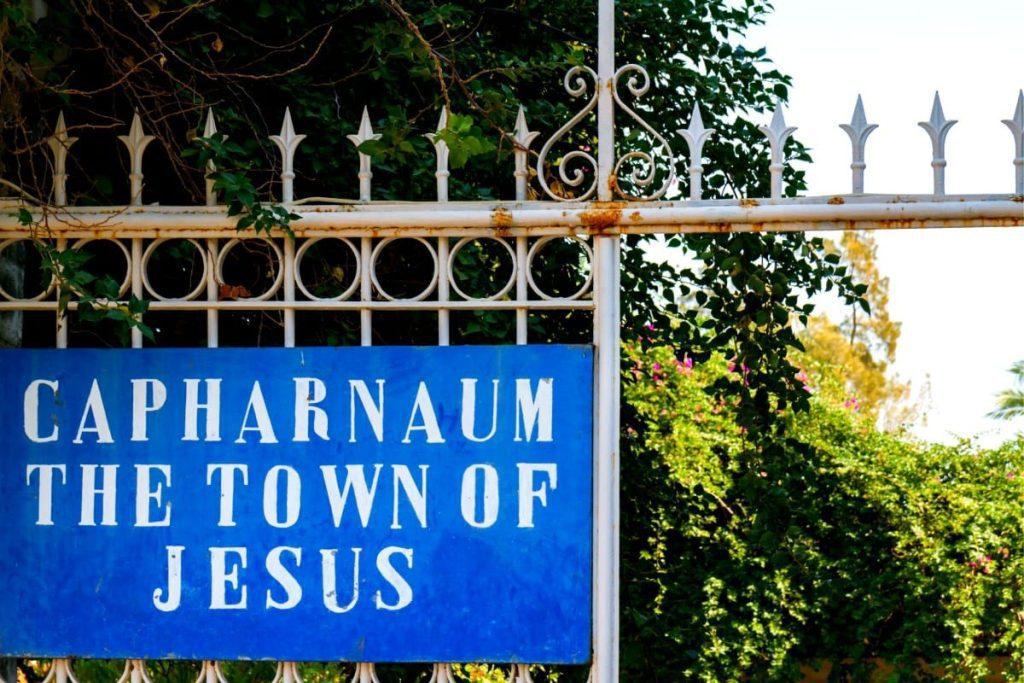 Jesus Trail Capernaum Sign