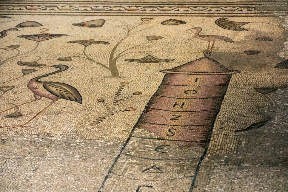 Church of the Multiplication Mosaics