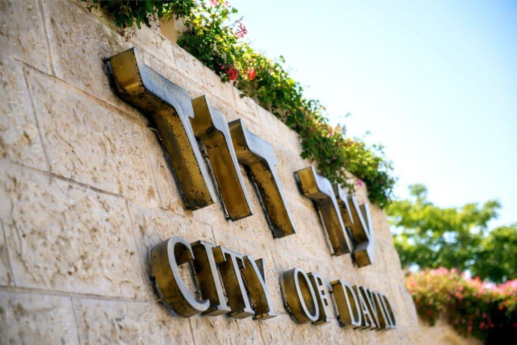 Jewish Quarter Tour The City of David
