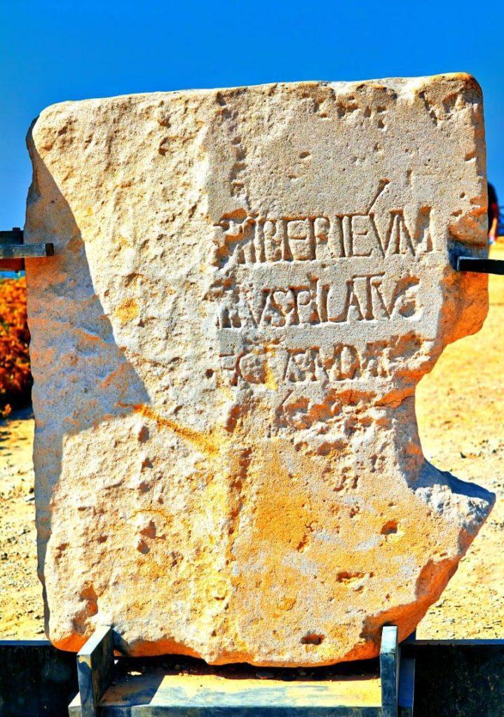 Archaeological-Discoveries-in-Caesarea-Maritima-Pilate-Stone