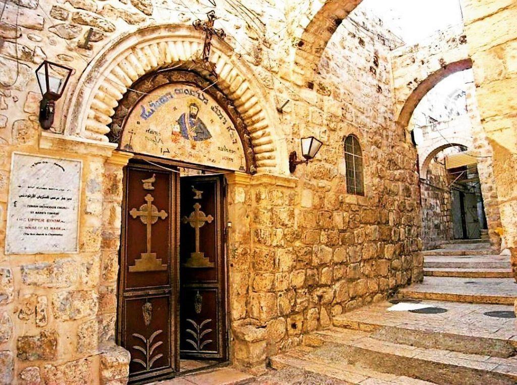 Armenian-Quarter-Jerusalem-Monastery-of-St.-Mark-
