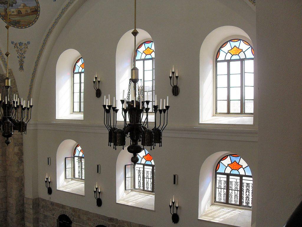 Hurva Synagogue Windows