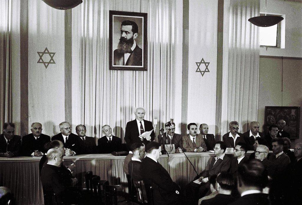Israel-Palestine-War-Declaration-of-State-of-Israel-1948