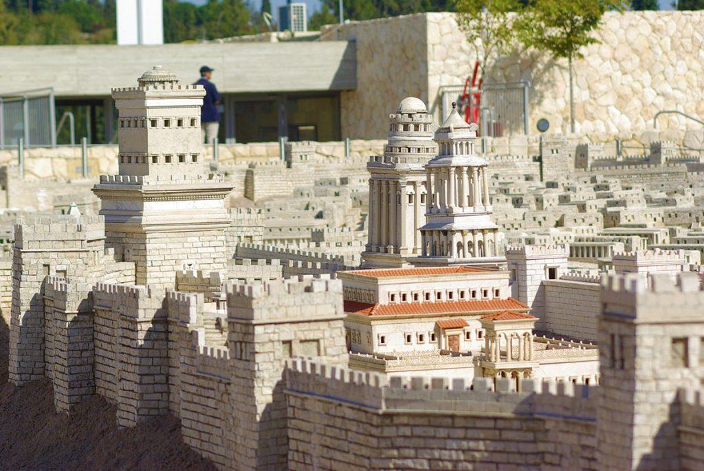 King-Herods-Palace-Jerusalem