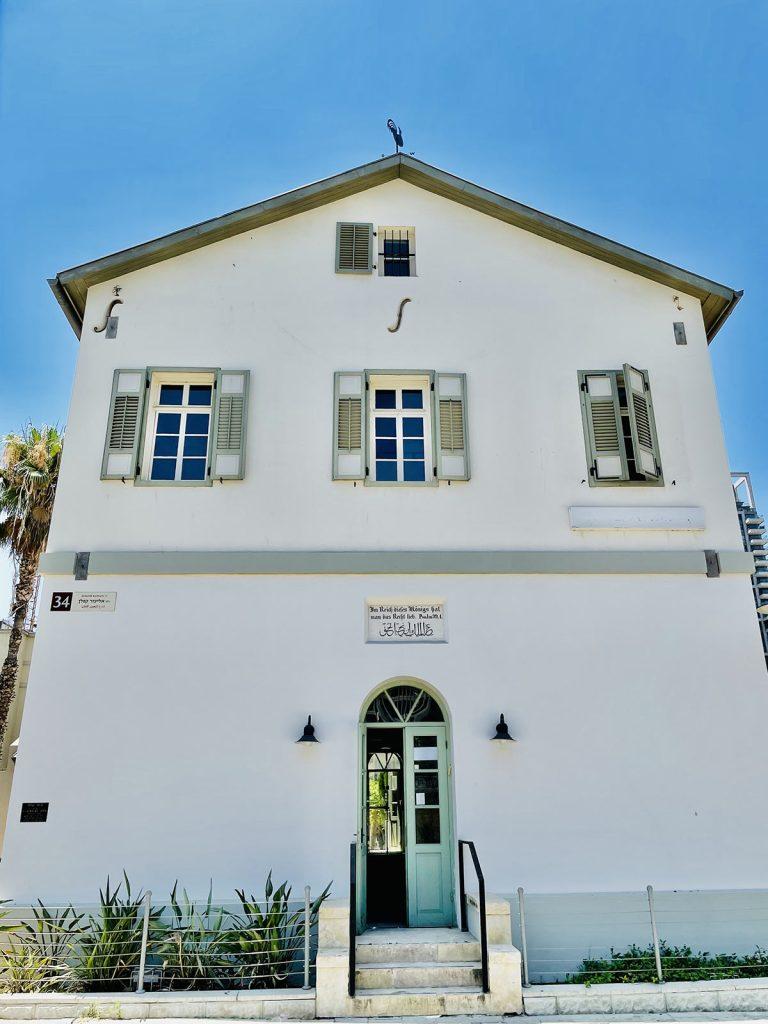 Sarona-Colony-Nice-Building