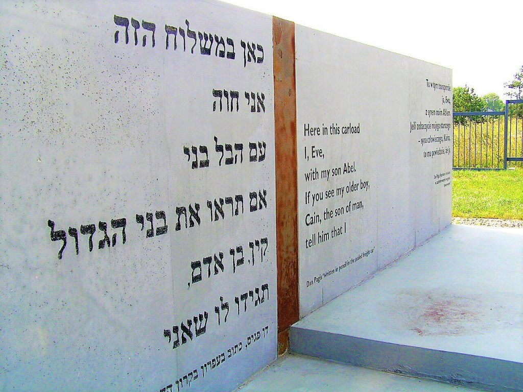 The Memorial to the Deportees - Dan Pagis Poem