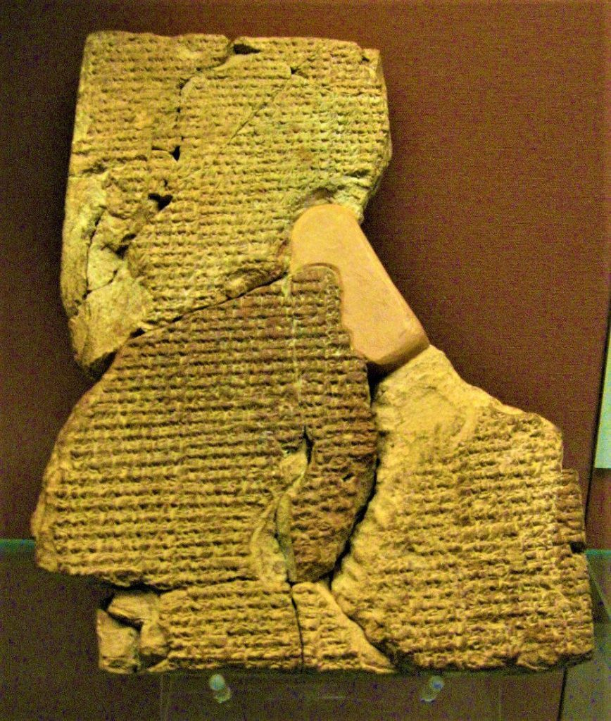 List-of-Artifacts-in-Biblical-Archaeology-Atra-Hasis