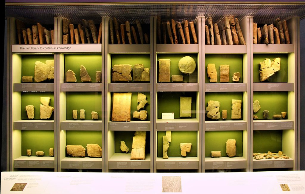 List of Artifacts in Biblical Archaeology - Library of Ashurbanipal