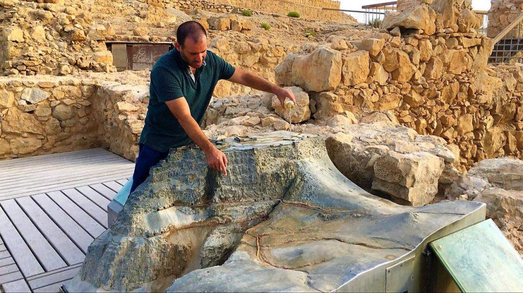 More About Me - Arik Masada