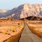 Arava Valley Ultimate Guide - Panorama