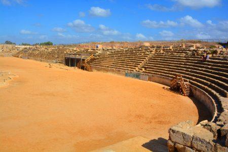 Caesarea Hippodrum