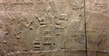 Judaean Hills Ultimate Guide Lachish Inscription