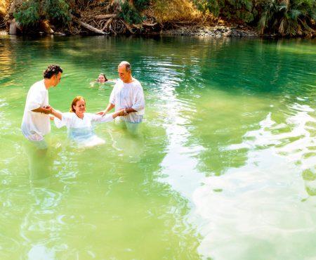 The Jordan River Yardenit