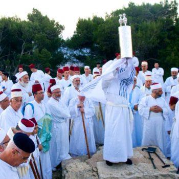 Samaria Ultimate Guide - Mount Gerizim