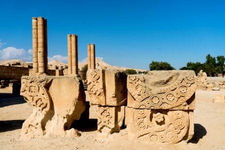 Jericho Ultimate Guide - Ruins of Hisham's Palace