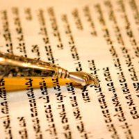 Explore Masada Bnai Mitzvah Tour