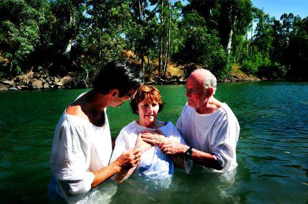 Christian Galilee Tour - Yardenit Baptismal Site
