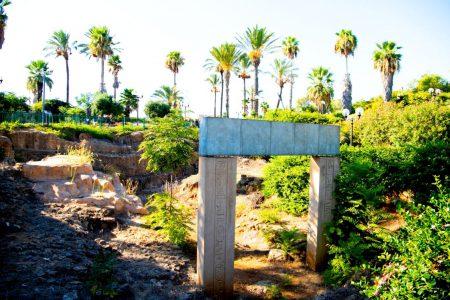Old Jaffa Tour - Ramses II Gate
