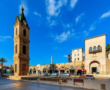 Old Jaffa Tour - Clock Tower Sq
