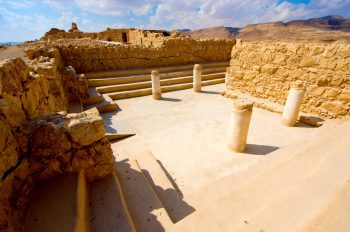 Masada Ultimate Guide - Synagogue