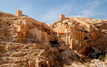 Bethlehem Ultimate Guide - Marsaba Monastery