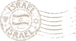 stamp-Israel